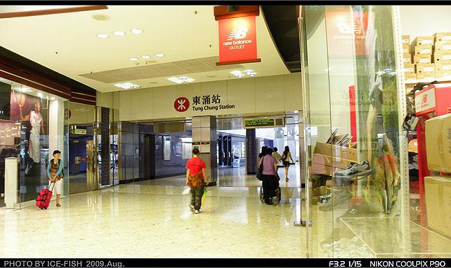 涌東涌DSCN5317.JPG