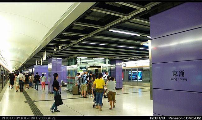涌東涌P1110246.JPG