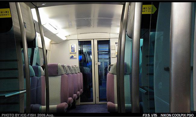 機列車DSCN5451.JPG