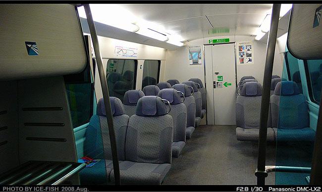 機列車P1110478.JPG