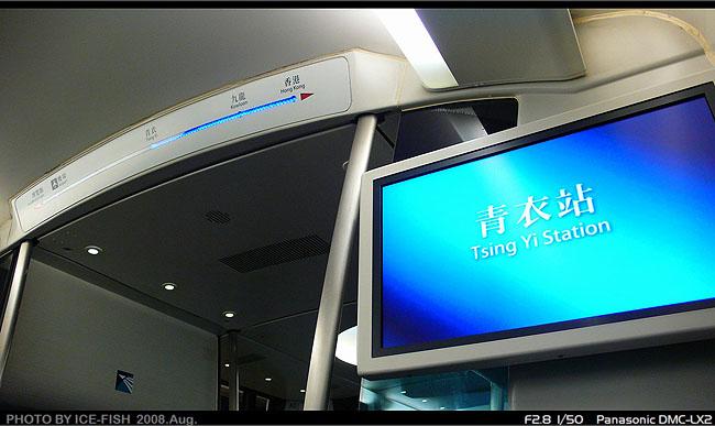 機列車P1110480.JPG