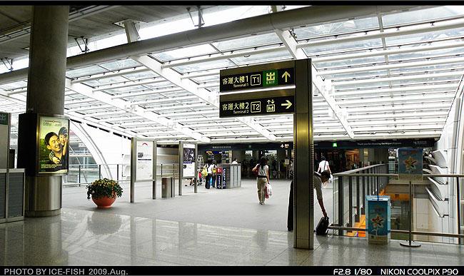 機機場DSCN5466.JPG