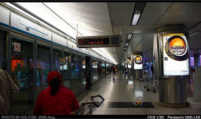 機機場P1100489.JPG