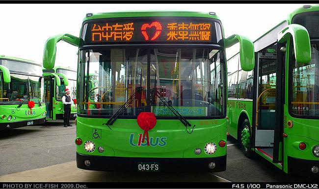 P1250664.JPG