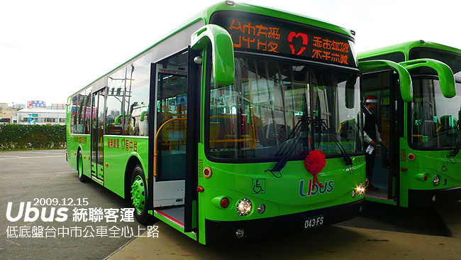 P1250658.jpg