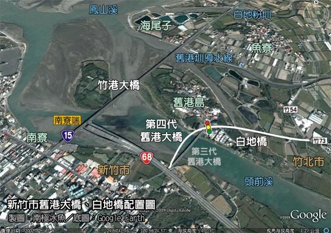 舊港大橋.jpg