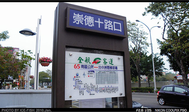DSCN6367.JPG
