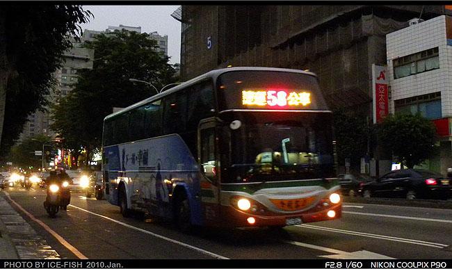 DSCN6378.JPG