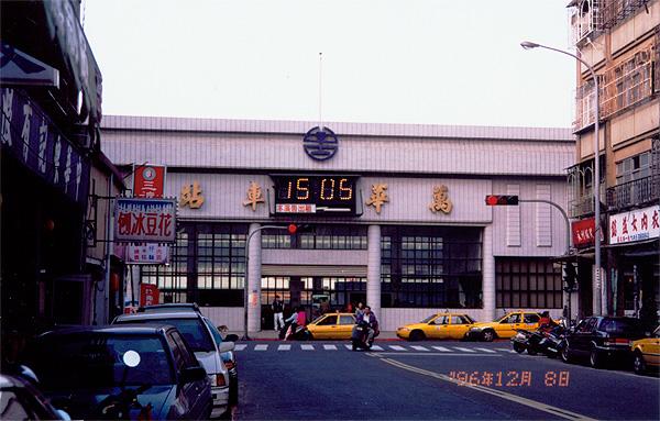萬華車站.jpg