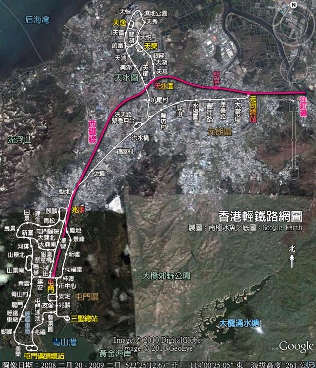 香港輕鐵.jpg