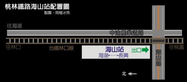 桃林海山站.jpg