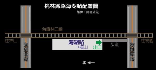 桃林海湖站.jpg
