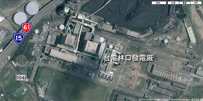 林口線林口電廠.jpg