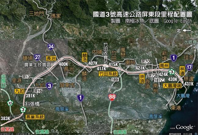 國3屏東.jpg