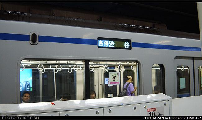 副P1040812.JPG