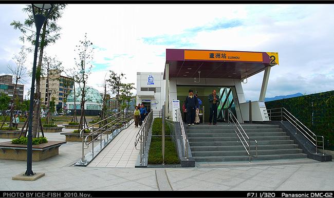 蘆洲P1090259.JPG