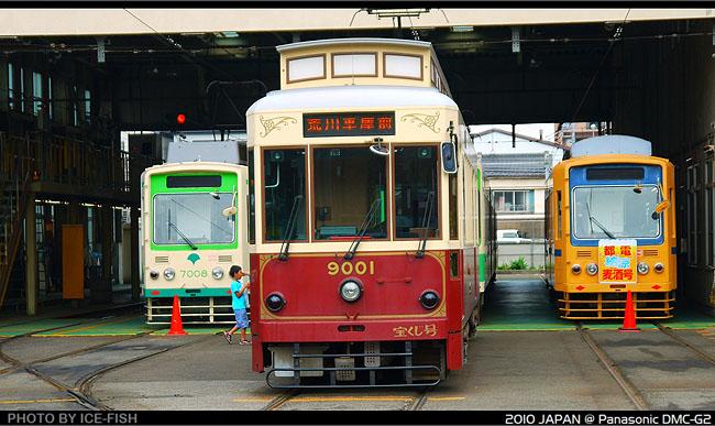 P1050059.JPG