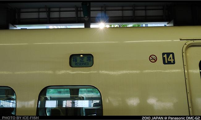 P1050655.JPG