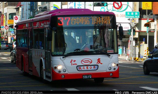 P1270235a.JPG