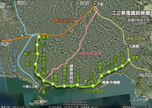 江之電鐵.jpg