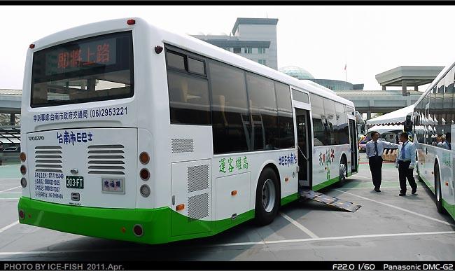 P1120449.JPG
