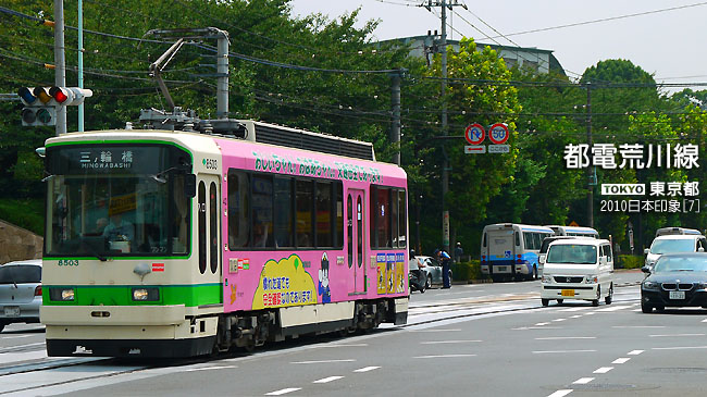 P1050032.JPG