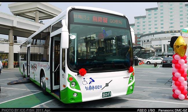 P1120448.JPG