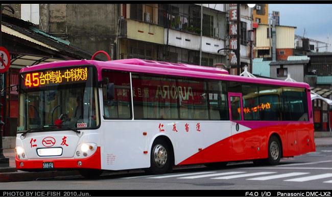 P1270257.JPG