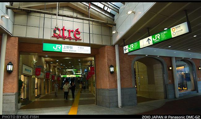 上野P1070941.jpg