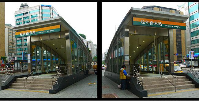 松江南京-出入口4&7.jpg