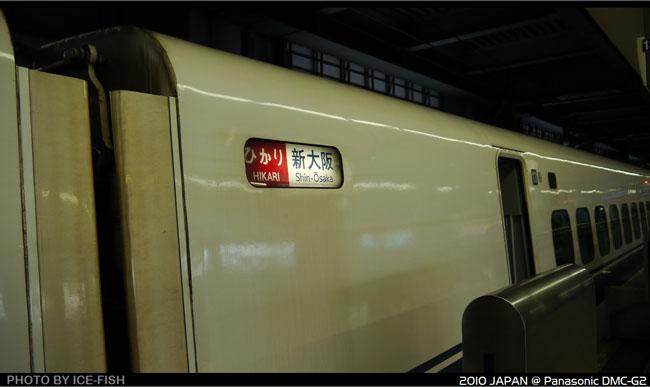 P1050656.JPG