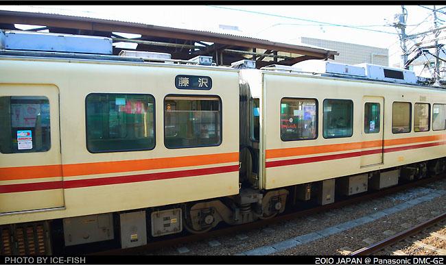 P1070111.JPG
