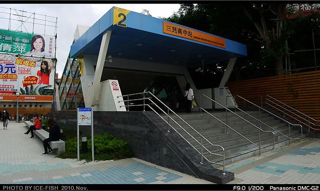 三民高中P1090209.JPG