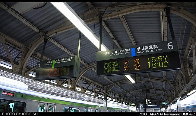 新橋P1040414.jpg