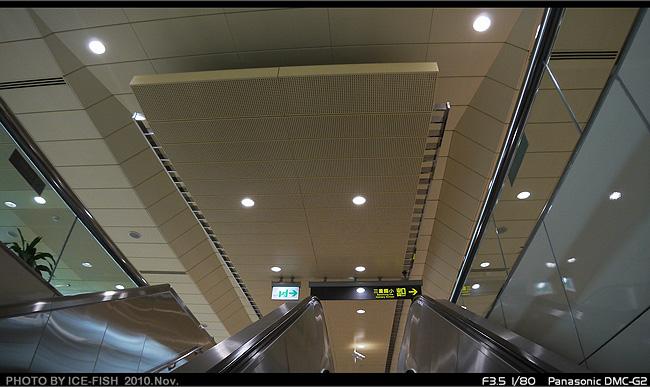 三重國小P1090044.JPG