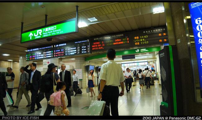 東京P1070976.jpg