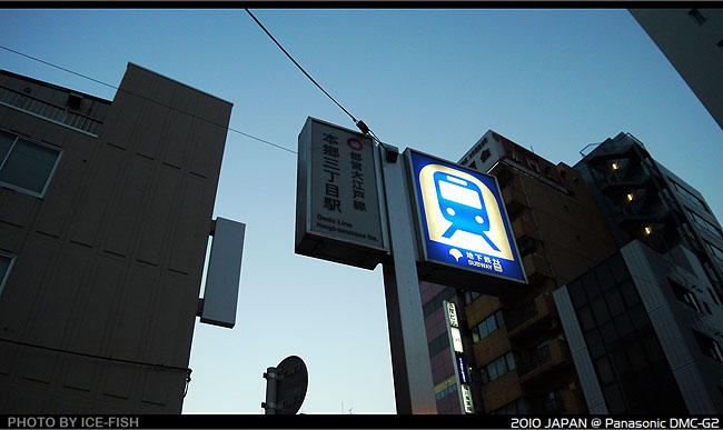 大江戶P1050517.JPG