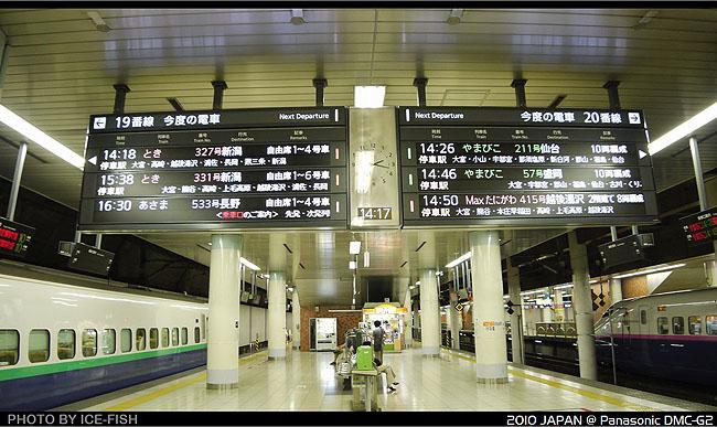 上野P1050243.JPG