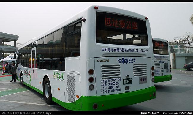 P1120506.JPG