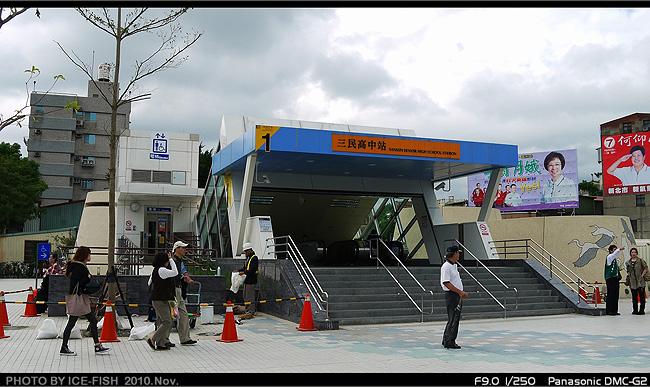 三民高中P1090214.JPG