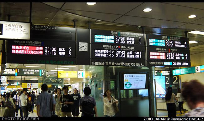新宿P1050613.jpg