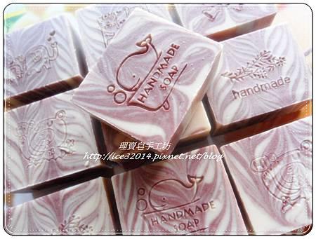 玫瑰榛果母乳皂