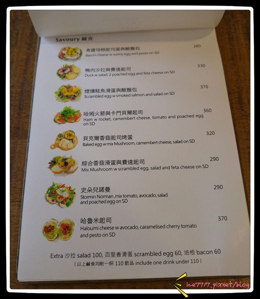 MENU菜單-2