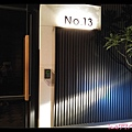 棟別:NO.13