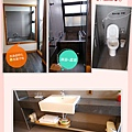 盆浴&馬桶&洗手台