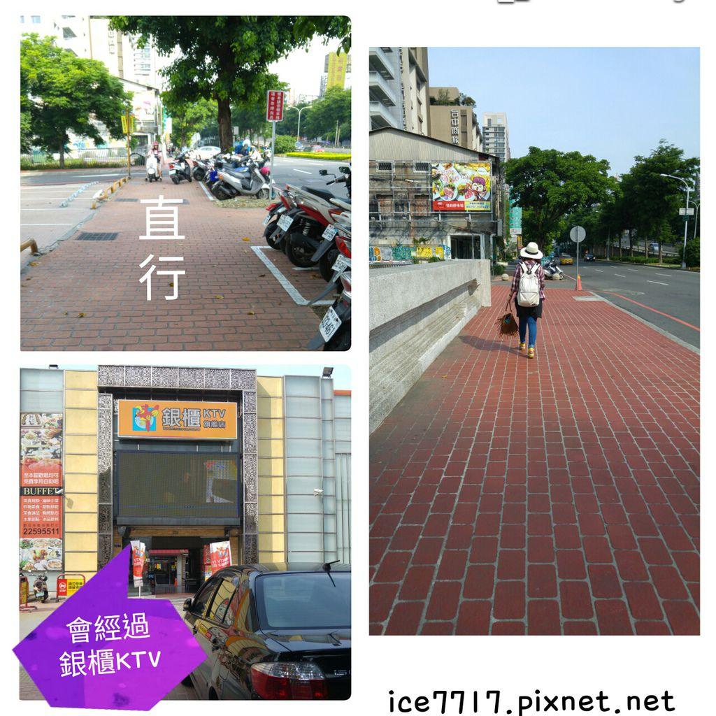 前往本田機車行的路途.jpg