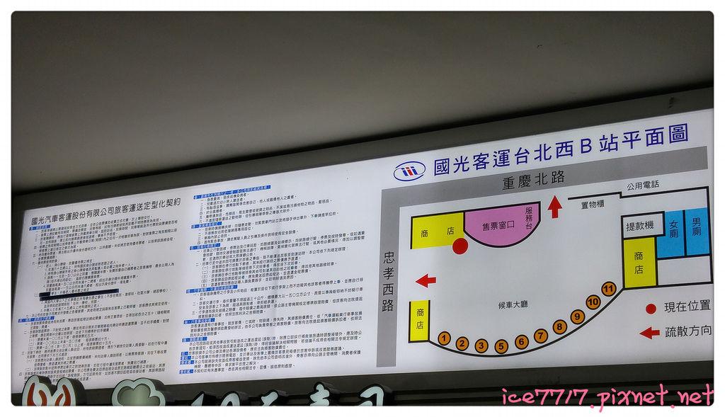國光客運平面圖.jpg