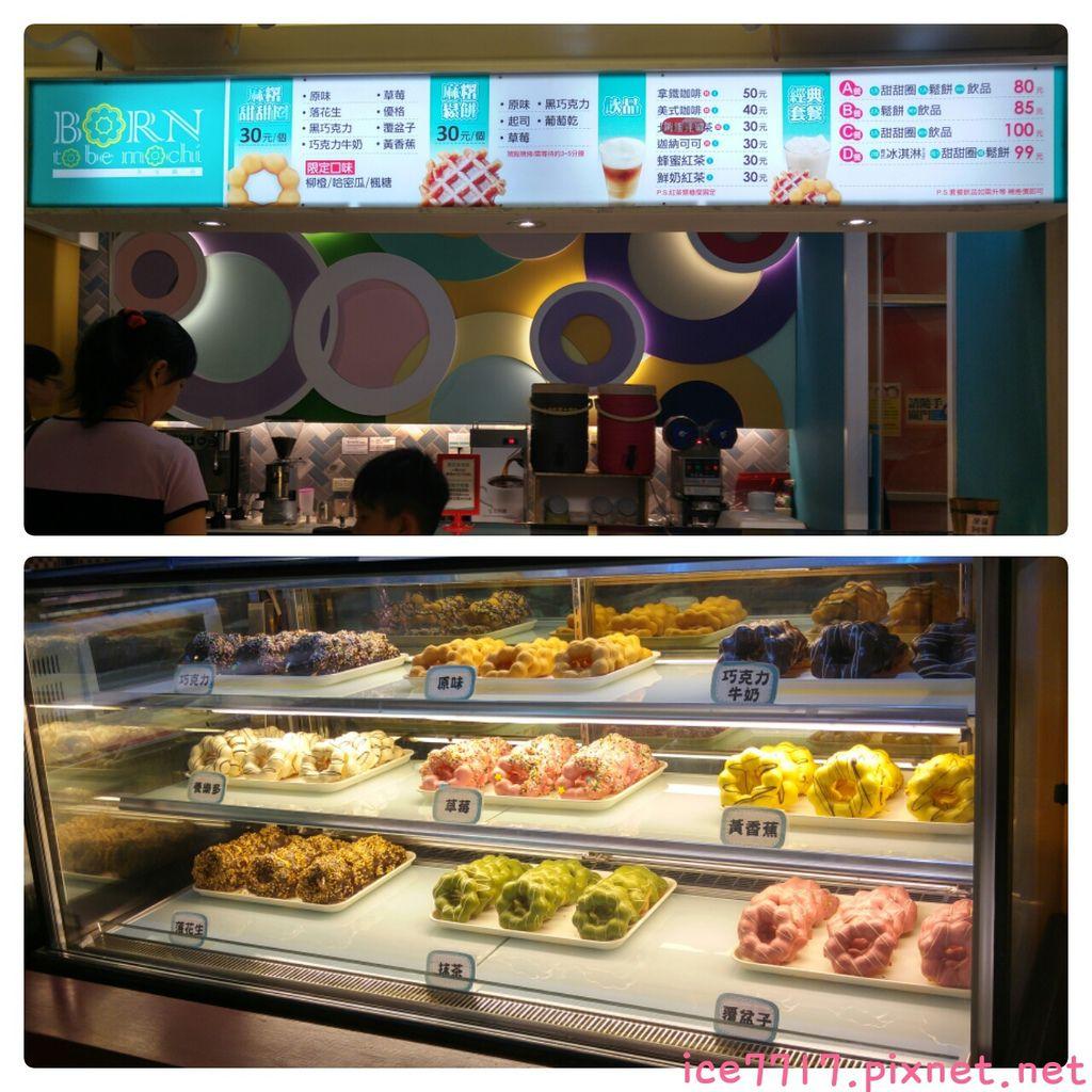 麻糬主題館甜食商店.jpg