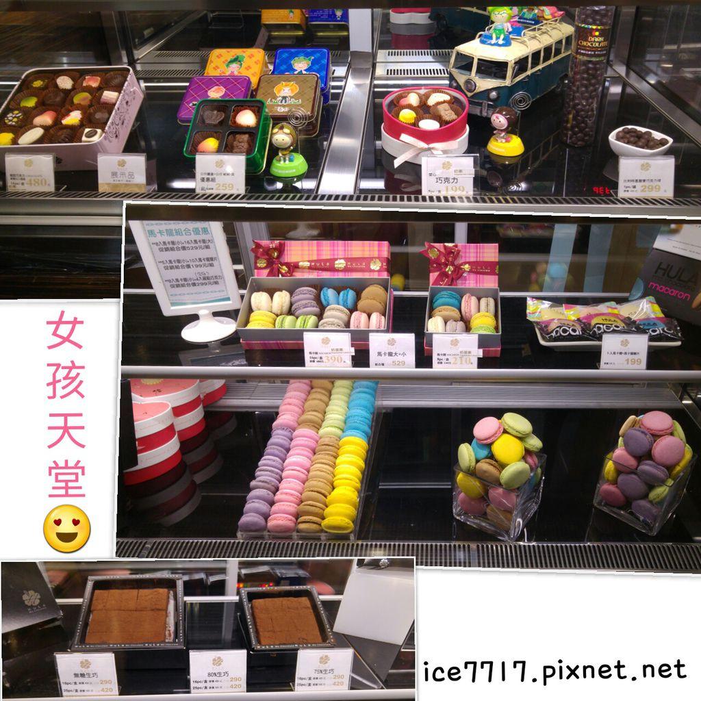 麻糬主題館甜點區的甜食.jpg