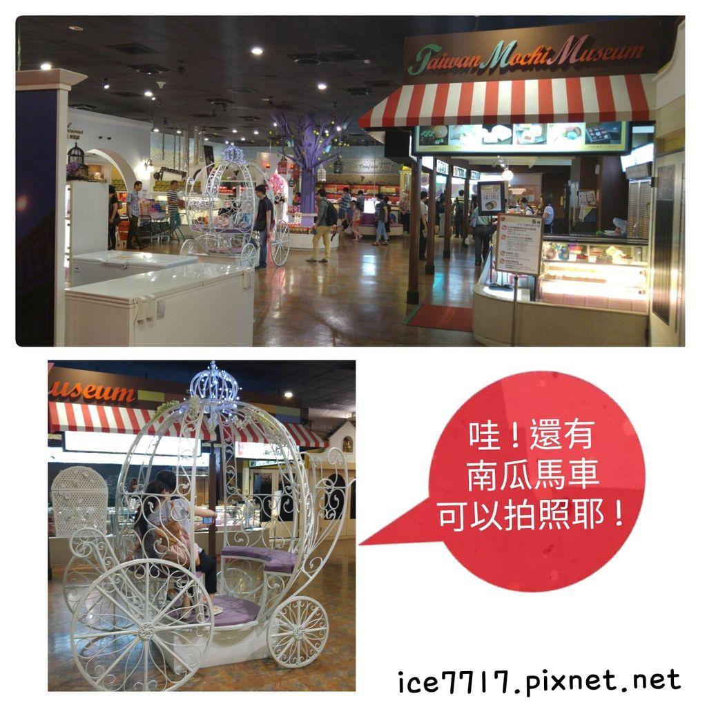 麻糬主題館甜點區入口.jpg
